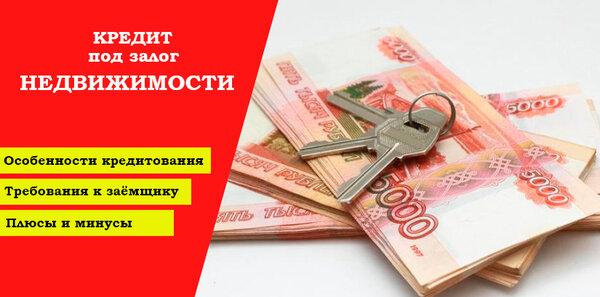 Кто поможет получить кредит в астане можно ли взять на мтс кредит