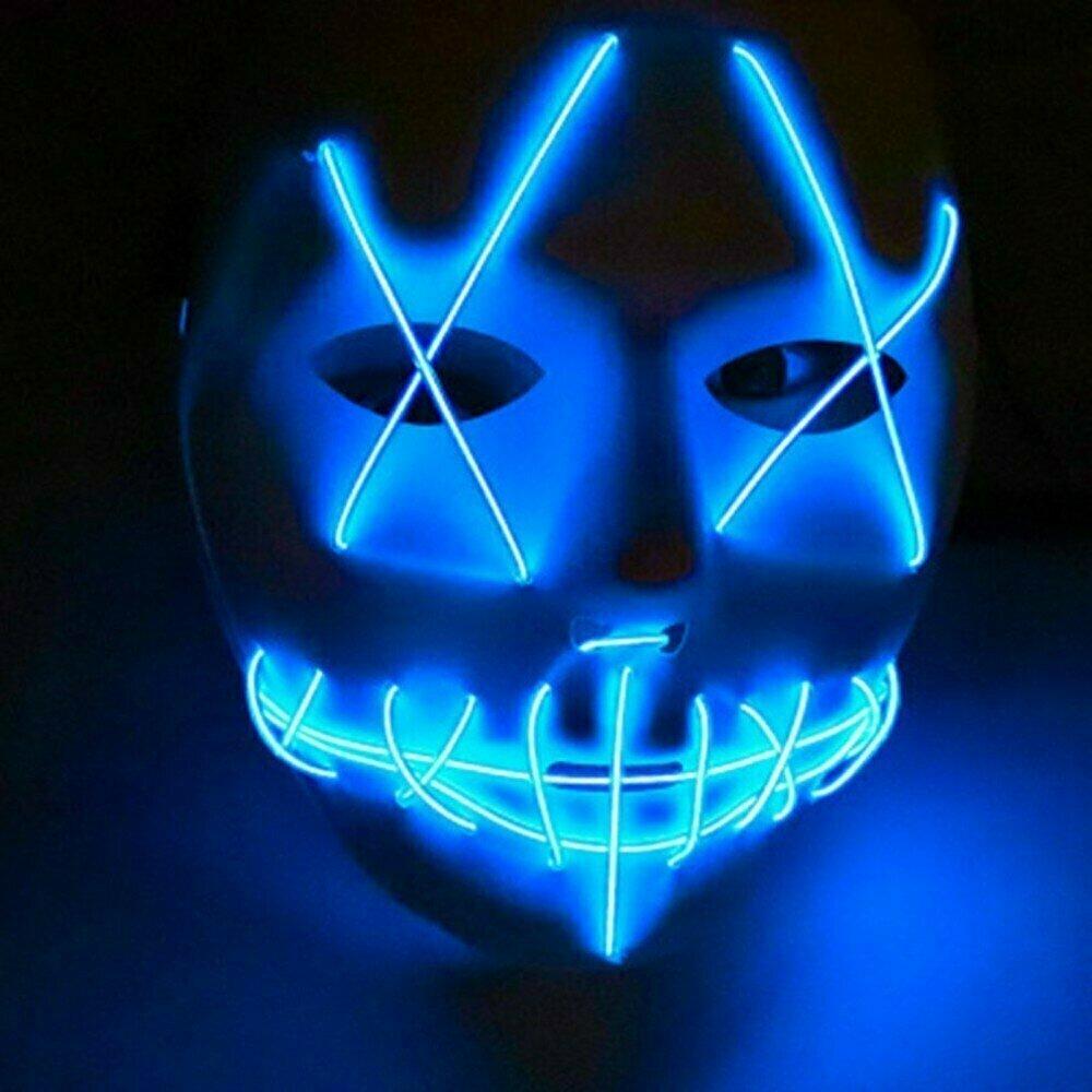 картинки со светящимися масками новых хозяевах усадьба