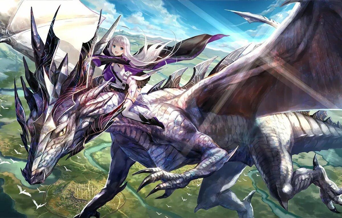 Картинки девушка с драконом аниме, днем ангела сергей