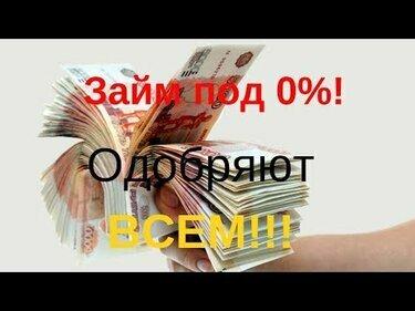 Совкомбанк взять кредит наличными пенсионеру калькулятор