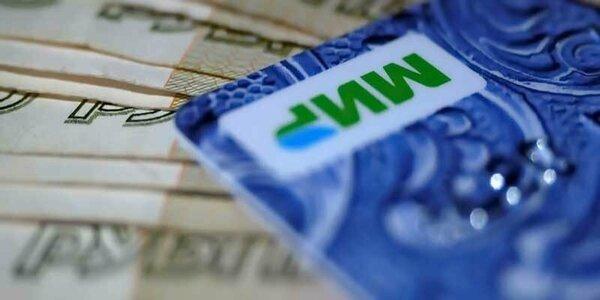 Взять деньги в долг на карту онлайн