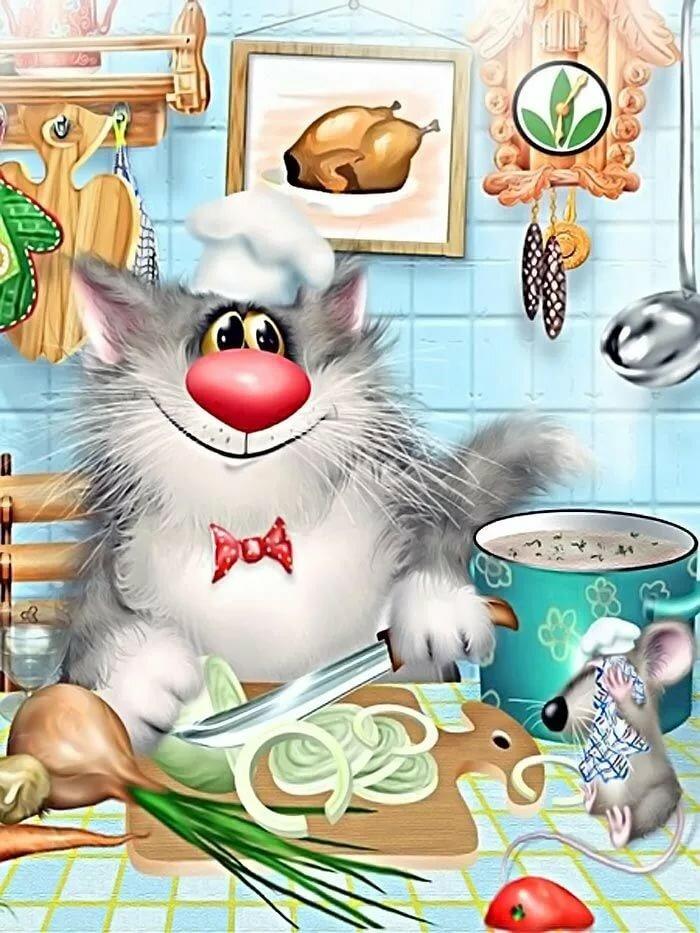 Дхиллон открытки, открытки про кухню