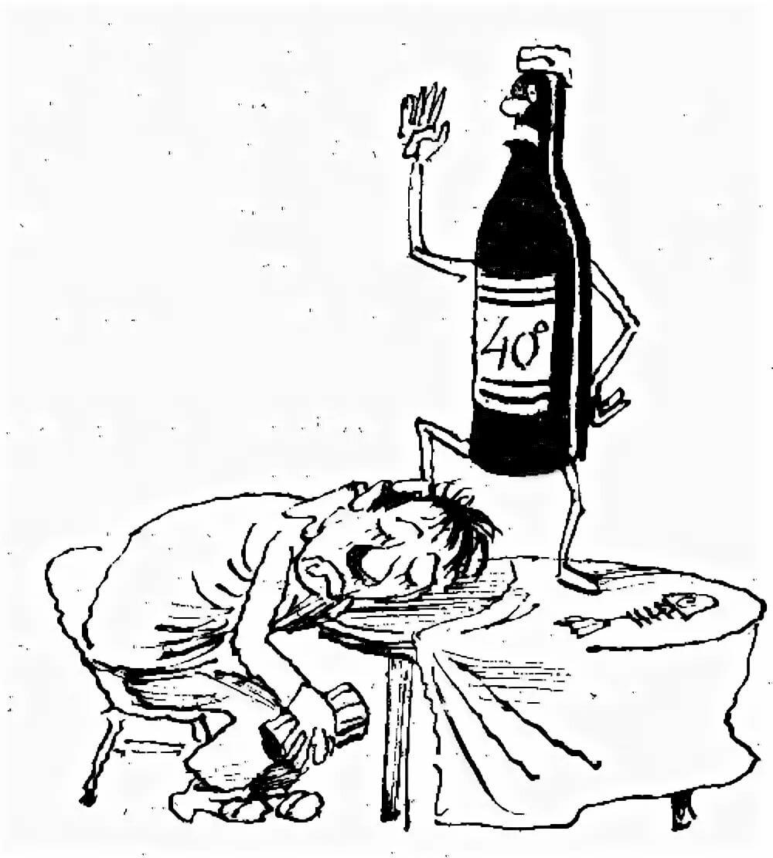 Надписью какая, прикольные картинки на тему алкоголизм