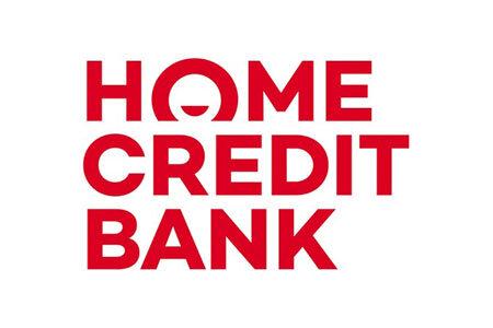 В каком банке лучше взять потребительский кредит отзывы в тюмени