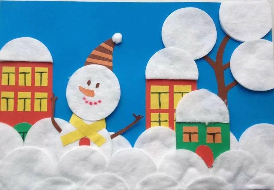 Прикрепить, открытка на тему зима 2 класс