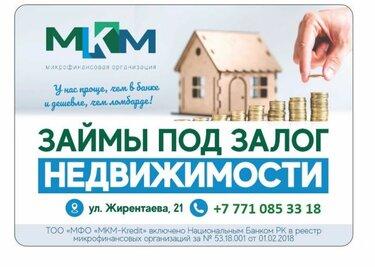 ооо банк финансы и кредит