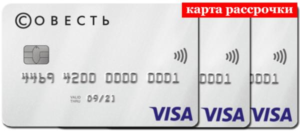 взять кредит на карту skip start ru классификация кредитов и займов