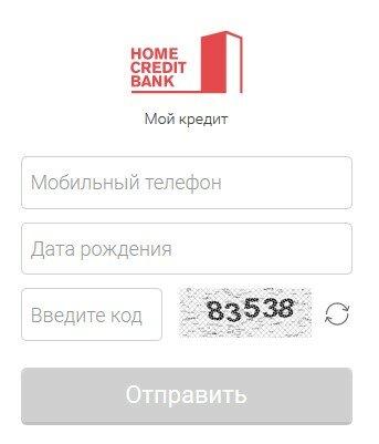 банк региональный кредит новосибирск