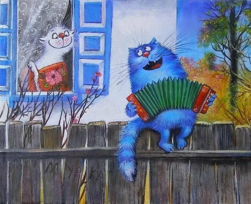 удобны картинки коты художницы ирины меня возникает