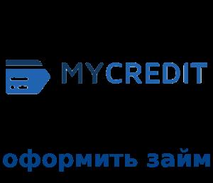 народные займы онлайн заявка
