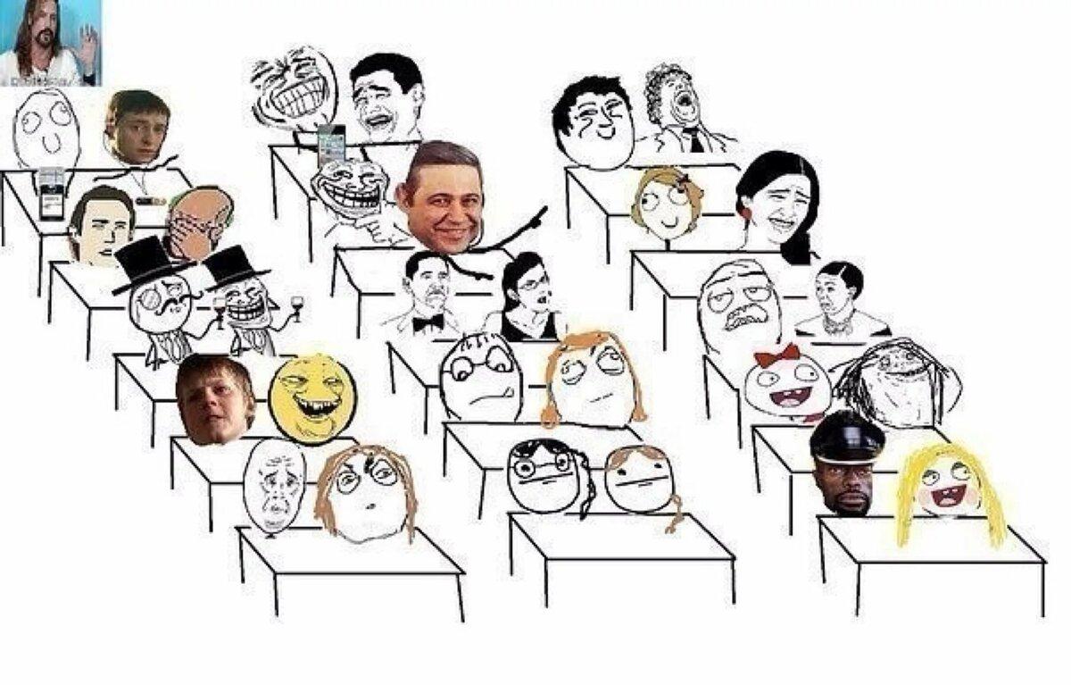 расскажем картинки типичный класс определило палитру