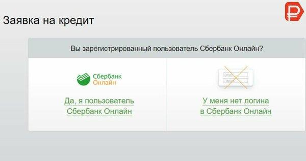 Взять кредит в чебоксарах в сбербанке warface получить кредиты бесплатно