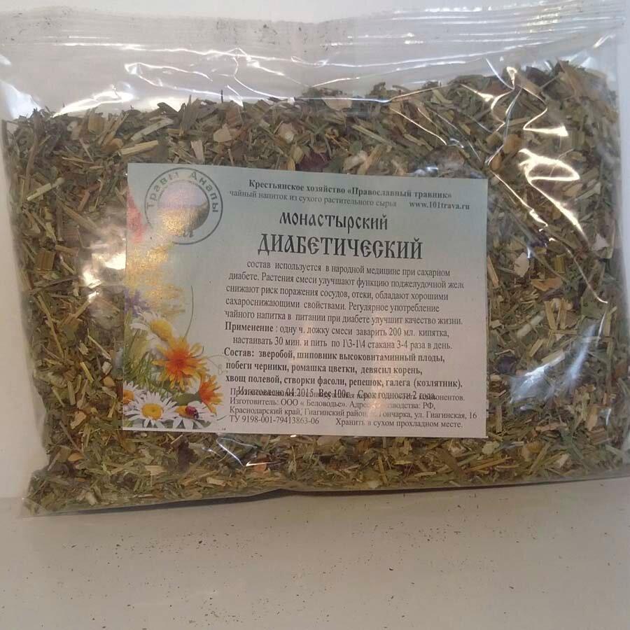 Монастырский чай от молочницы в Екатеринбурге