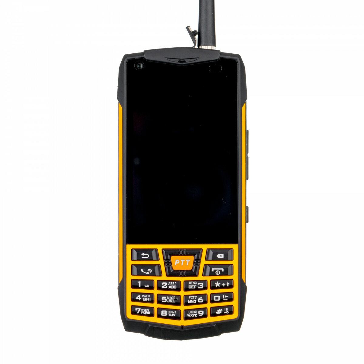 Телефон LAND ROVER N2 в Зее