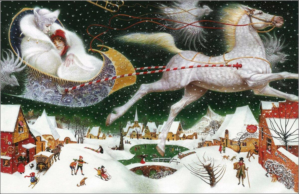 Снежная королева ерко картинки