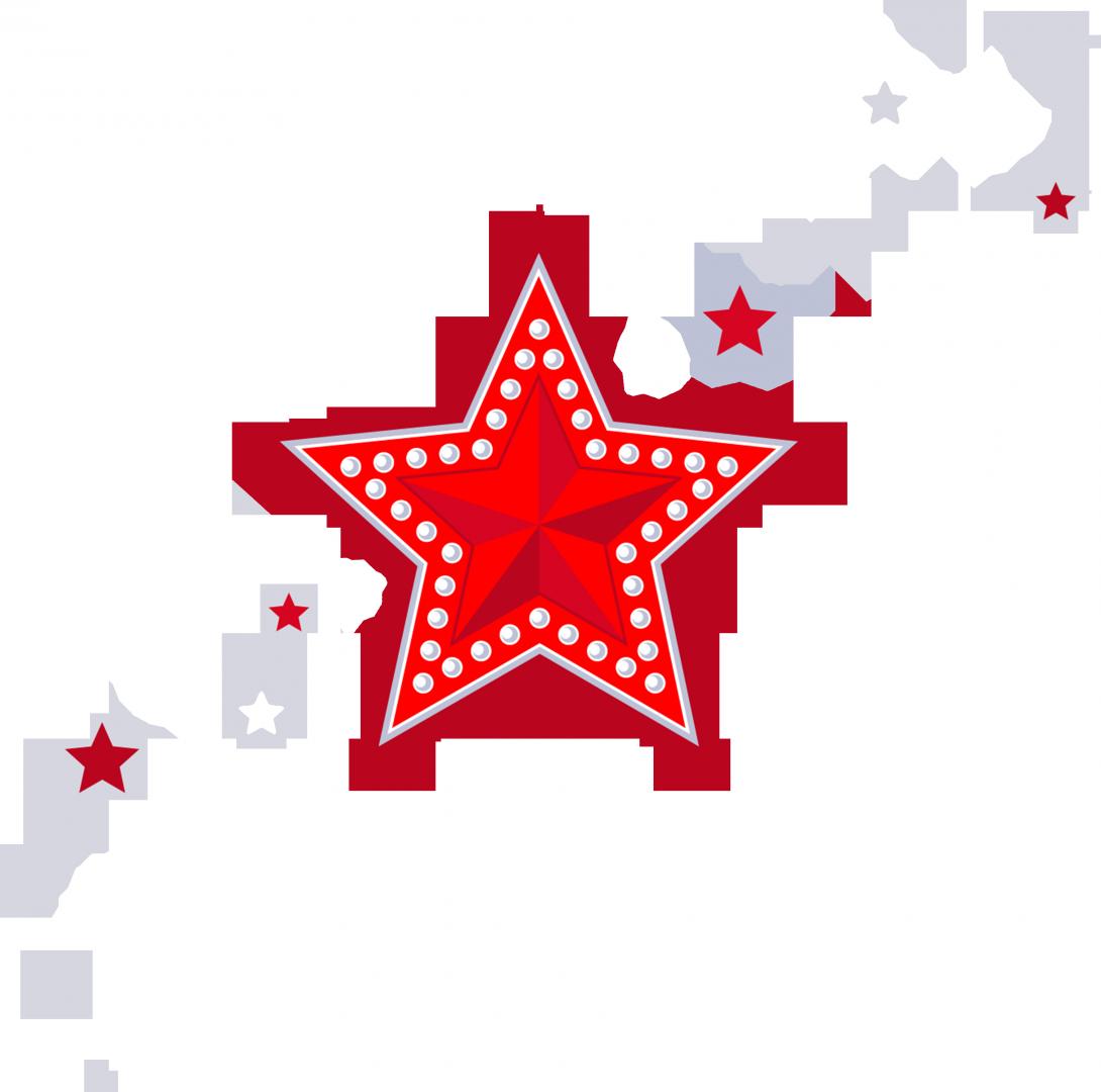 Звезды красивые открытки, гиф анимация