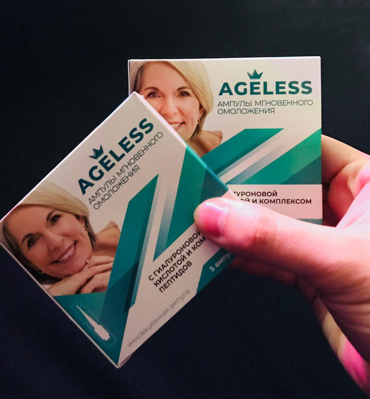 AGELESS - сыворотка мгновенного омоложения в Находке