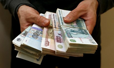 Взять займ без проверки кредитной истории москва