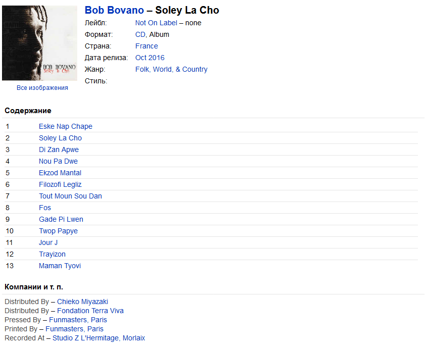 Bob Bovano - Soley La Cho (CD, Album) | Discogs S1200