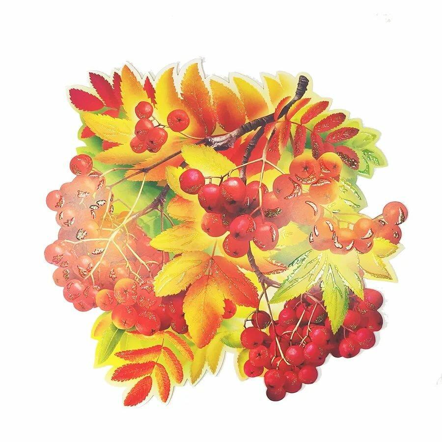 Открытка осень распечатать
