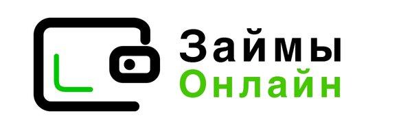 Кредиты онлайн на банковскую карту без отказа mega-zaimer.ru