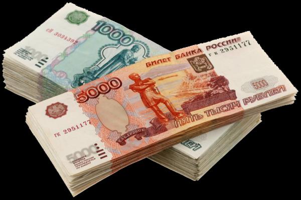 получить срочный займ на карту онлайн русские деньги телефон горячей линии бесплатный