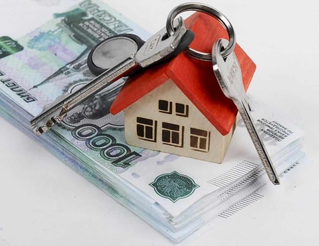 выплаты за приобретение недвижимости