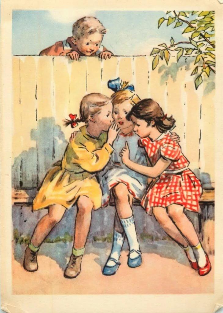 Старые открытки детей ссср, псалом