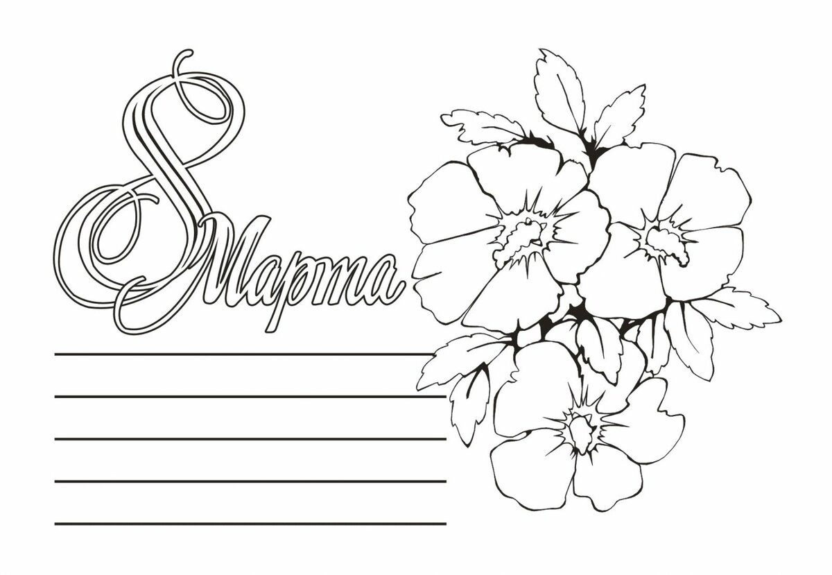 Надписью иванов, открытки рисунки карандашом