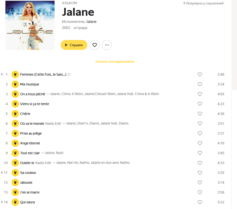 Jalane - Jalane.rar Optimize