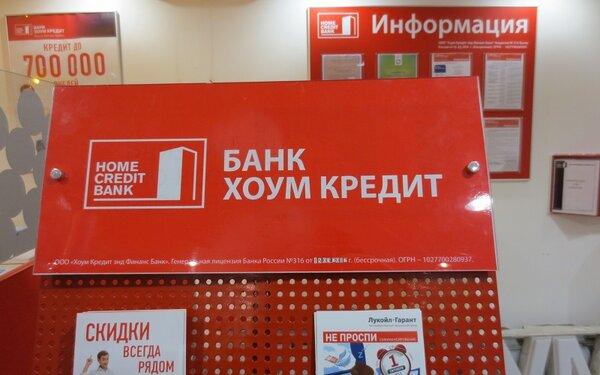 Банк юрга взять кредит онлайн заявка на кредит с маленьким процентом