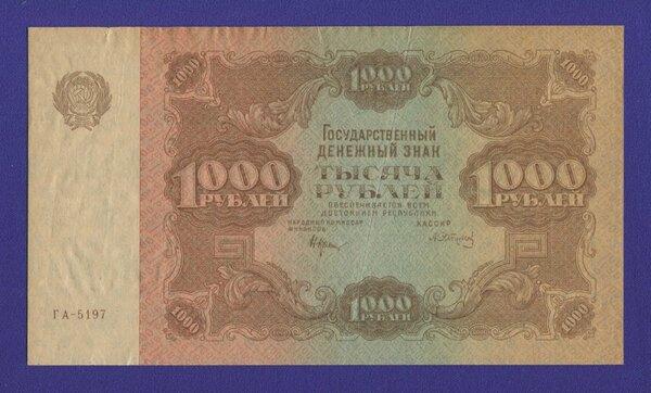 Такой кредит можно взять в любом банке Российской Федерации, а в Solva можно получить.
