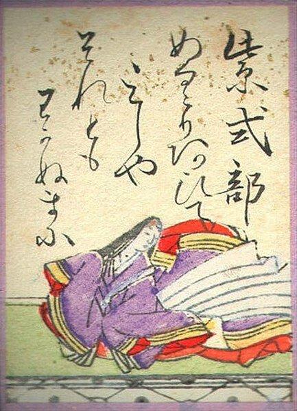Мурасаки Сикибу