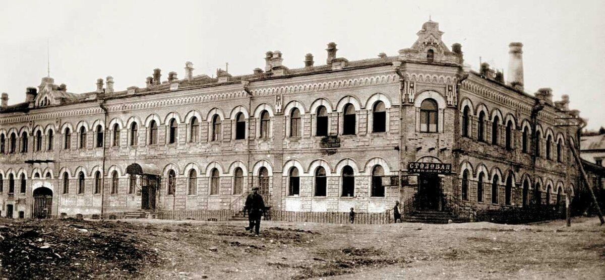 Старые фотографии города хабаровска