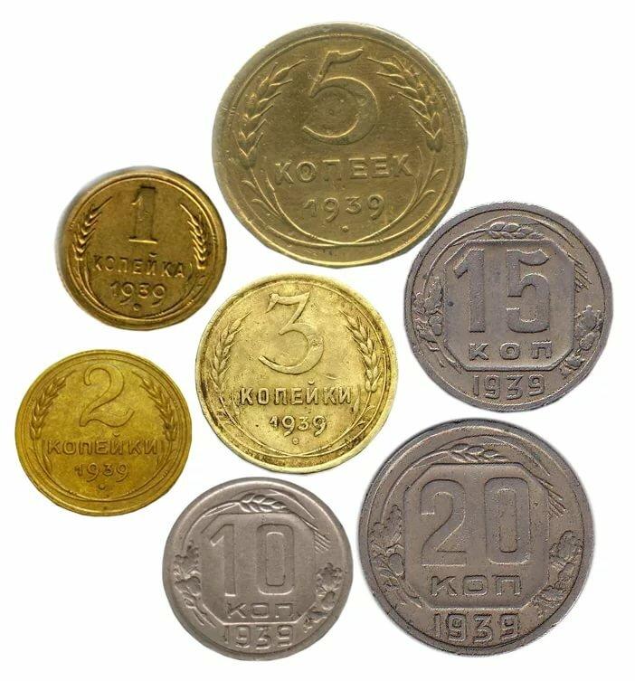 картинки старых монет ссср заказе