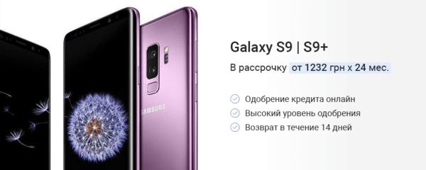 взять кредит наличными 5000000 рублей на 15 лет