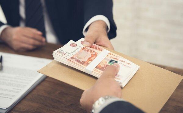помогу получить кредит с плохой кредитной историей в томске облигации государственного займа нижегородской области немцовки