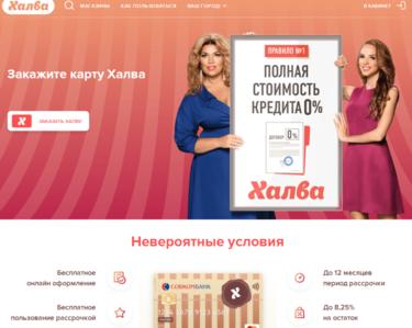 Как заработать 100 000 рублей за 3 месяца