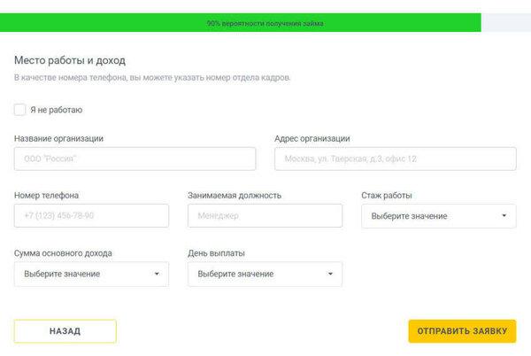 банк хоум кредит банк официальный сайт екатеринбург