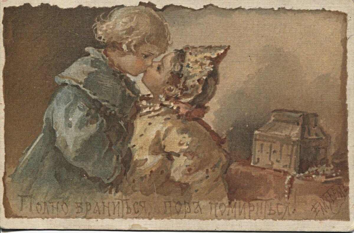 Прощенное воскресенье советские открытки