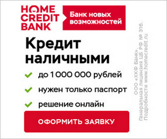 кредит на покупку автомобиля с пробегом у частного лица в беларуси