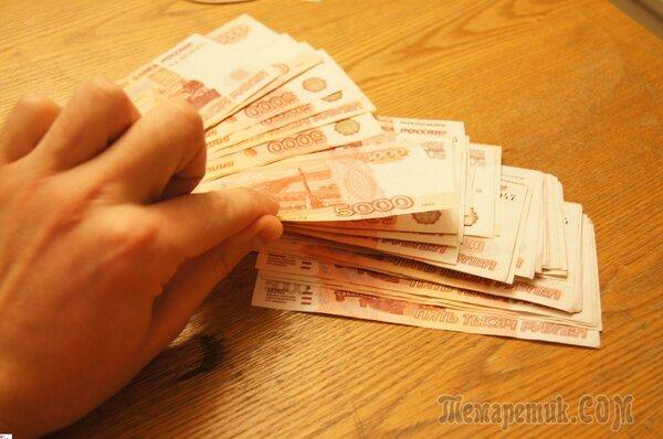 микрозайм наличкой без отказа тинькофф банк онлайн заявка на кредит наличными оформить онлайн заявку