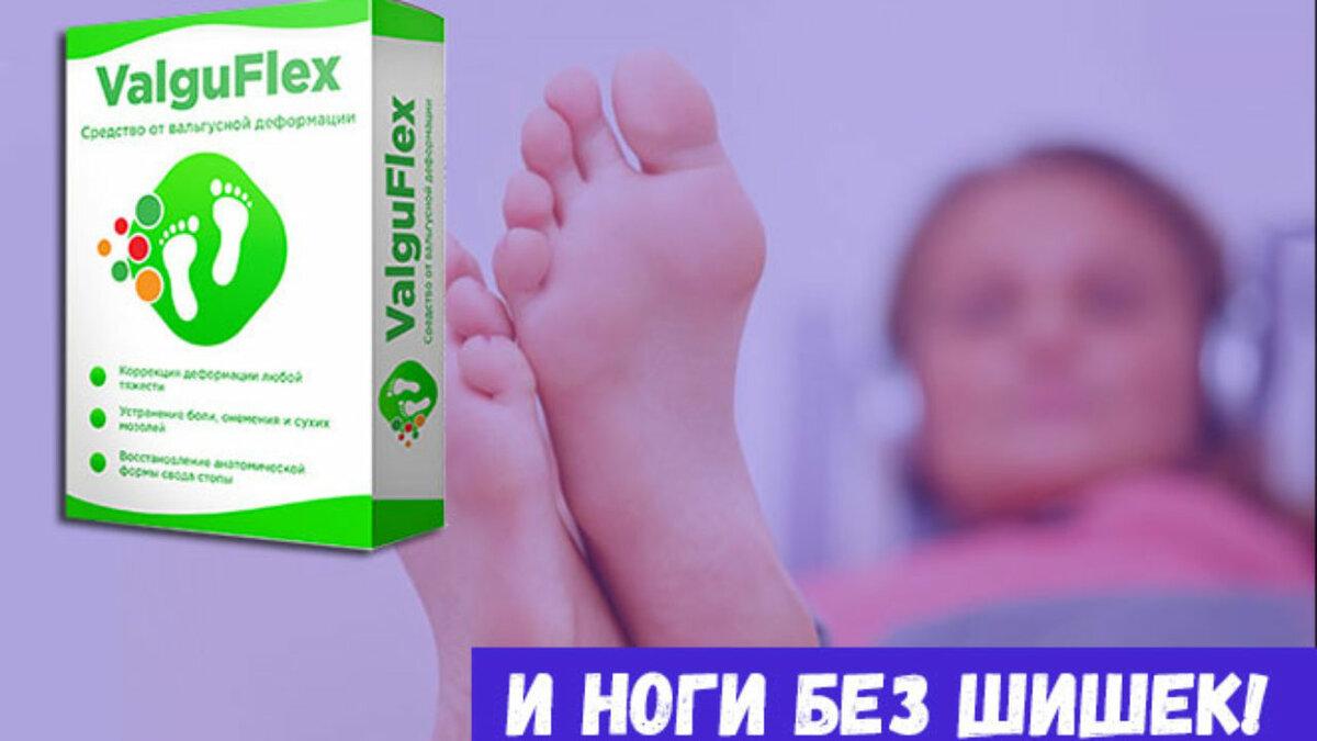ValguFlex - от вальгусной деформации в Одессе
