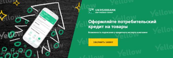 Онлайн заявка на кредитную карту халва с доставкой по россии