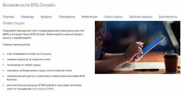 Почта банк кредит наличными кызыл