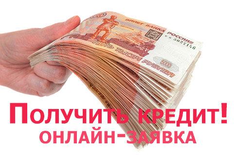 Заявление о субсидиарной ответственности руководителя должника