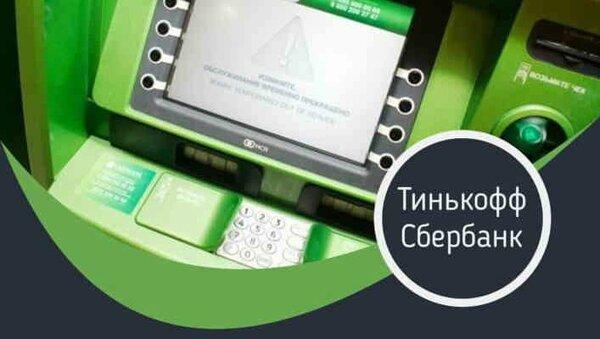 Уралсиб банк интернет банк личный кабинет вход