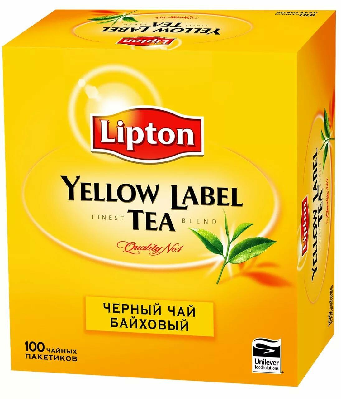 Упаковка чай картинки