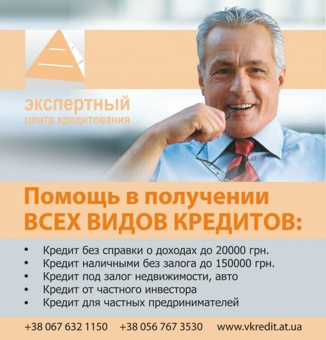 банки новосибирска кредиты без справок деньги на карту онлайн без поручителей