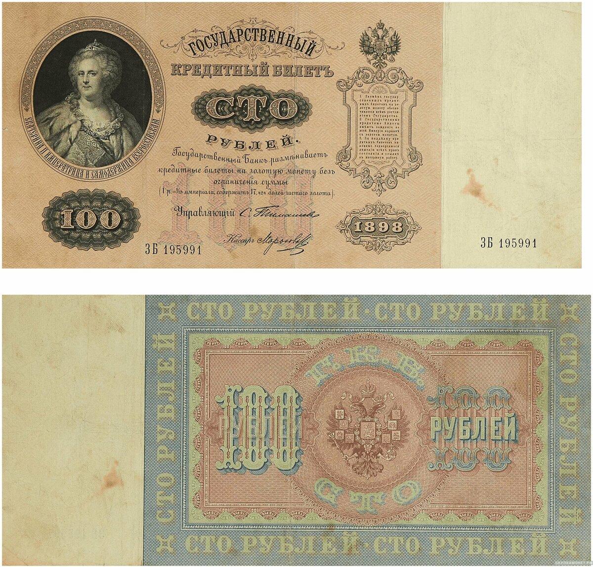Картинки модных, открытки царской россии стоимость каталог цены